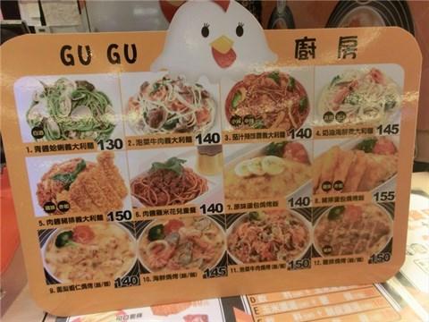 乾元汤怎么喝_主要是义大利饭面~各式样的附餐, 只要加40-80元, 有不同的汤或点心.